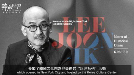 [Movie Director] 한국 사극의 대가 이준익 감독