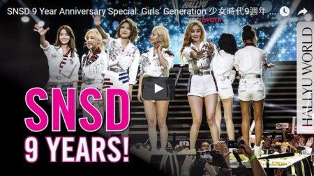 [K-pop] 소녀시대 데뷔 9주년 – 최상의 화합
