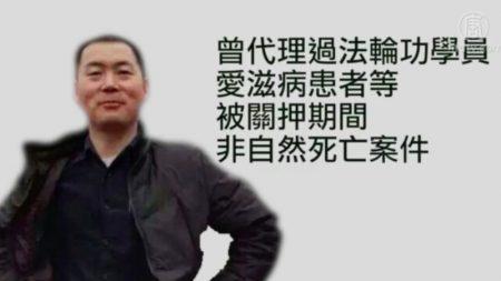 [禁闻] 7·9 사건 변호사 리춘푸(李春富) 보석, 정신이상 의심 外