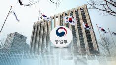 先비핵화→남북·북핵 병행…크게 달라진 대북정책 5개년 계획