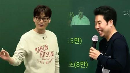 """'코빅'보다 재미있는 '인강', """"당신의 '1타 강사'는 누구?"""""""