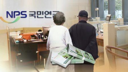 """승리와 YG는 'K팝 이미지'만 추락시킨 게 아니다…'국민연금'까지 """"100억 손실"""""""