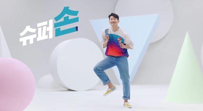 손흥민이 아이스크림 들고 춤추는 광고에 토트넘 팬들이 보인 반응