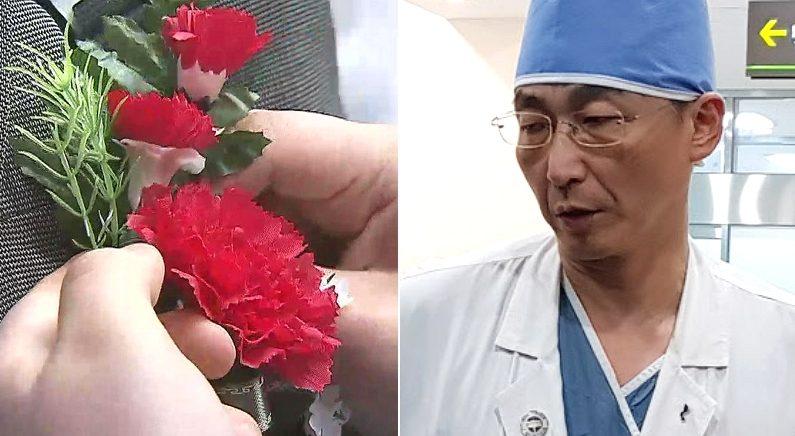 스승의 날, 환자 아내가 내민 카네이션 받은 이국종 교수가 기뻐하지 못한 이유