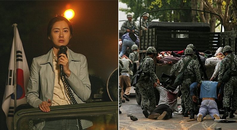 """""""정말 처절하고 비참했다""""…'5.18 민주화운동' 목격한 연세대학생이 피눈물 흘리며 쓴 일기"""