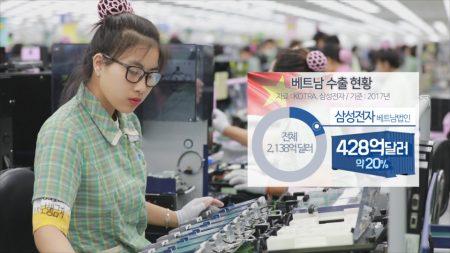삼성전자, 중국 내 마지막 스마트폰 공장서 희망퇴직 접수..베트남엔 투자확대