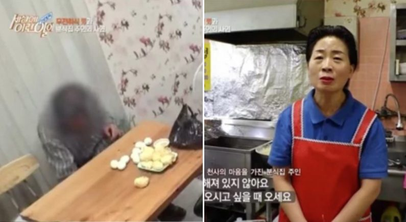 모르는 아저씨에게 6년 동안 '월 70만원치' 음식 무료로 내준 분식집 사장님