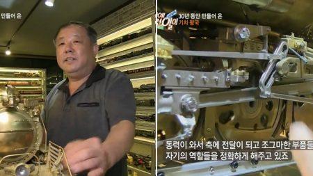 '10억 줘도 안 팔아' 미니어처 열차 제작장인