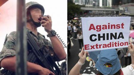 홍콩서 차로 '10분 거리'에 집결한 중국 인민해방군