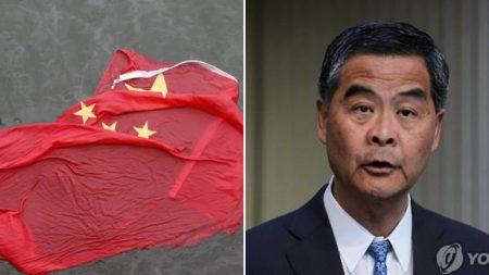 '현상금 1억 5천' 누가 홍콩 바다에 '오성홍기'를 버렸을까
