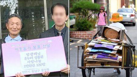 '30년째 폐지 모아'…70대 할아버지 상품권 100만원 기부