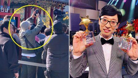 좋아하는 연예인이 유일하게 놓친 '신인상' 기어이 안겨준 '찐덕후' 김태호 PD