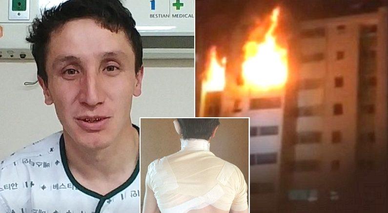 '강제 추방' 각오하고 화재 현장에 뛰어들어 한국인 10명 구한 불법체류자 청년