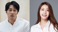 """소지섭, 17살 연하 조은정과 결혼…""""혼인신고 완료"""""""