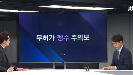 """""""본인, 아니 본펭귄의 입장을"""" 무허가 펭수 소식 전하며 세계관 지켜준 '뉴스룸'"""