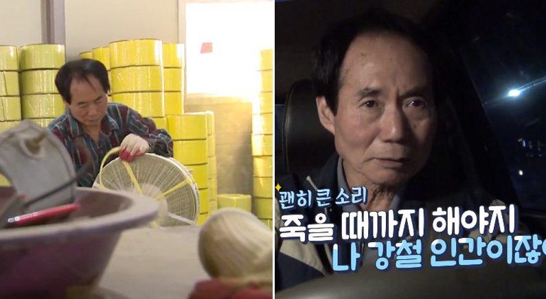 """""""시집갈 때 뭐라도 해줘야"""" 손녀 생각에 공장일 손에서 놓지 못하는 배우 김승현 아버지"""