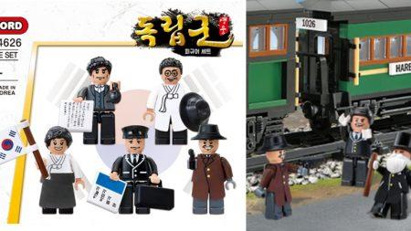 일본 진출도 포기하고 '영웅 독립군' 피규어 당당히 출시한 한국 장난감 회사