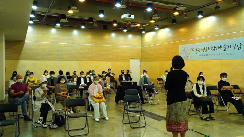 공자학원 폭로 다큐멘터리 '공자라는 미명 하에'.. 한국 첫 시민단체 내부 상영회 열려