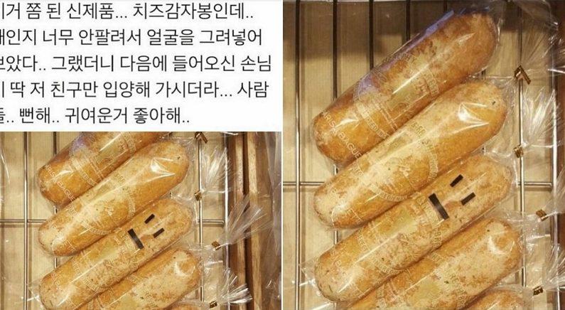 """""""빵집 알바생인데요, 안 팔리는 빵에 얼굴 그려놓아 보았더니 신기한 일이 펼쳐졌어요"""""""