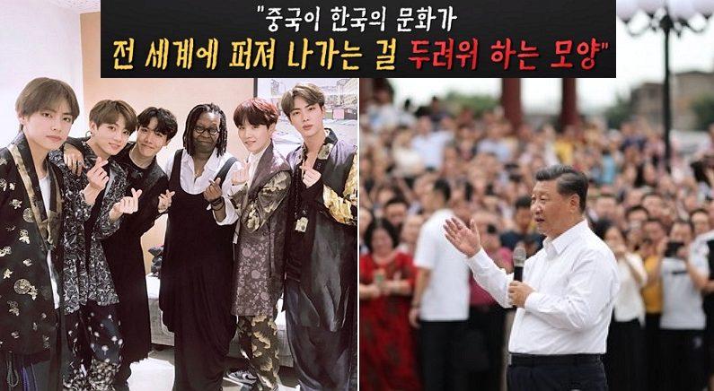 요즘 중국이 한국 문화 뺏으려고 난리 치는 '진짜' 이유