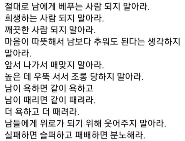사랑하는 아들, 딸에게 남기는 '어느 시인의 유언' | NTD Korea