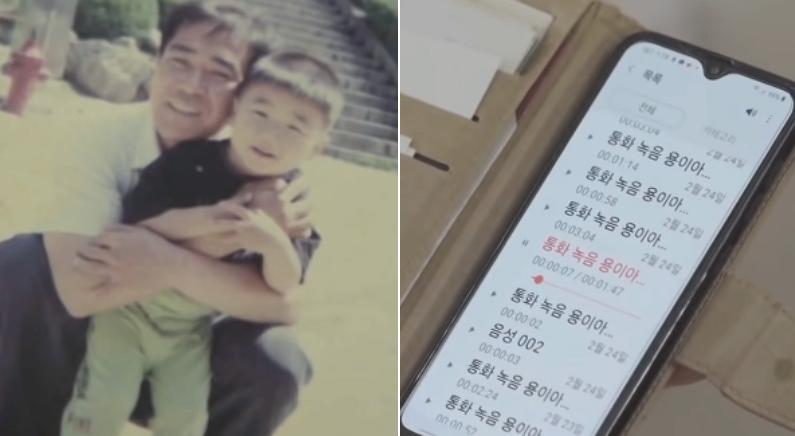 코로나로 세상 떠난 아빠와 아들의 '마지막 통화' (영상)
