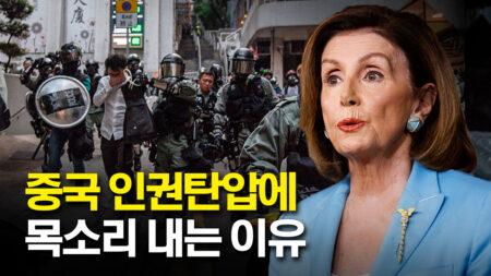 """中 홍콩 민주운동가 탄압에 목소리.. """"전세계가 지켜보고 있다"""""""