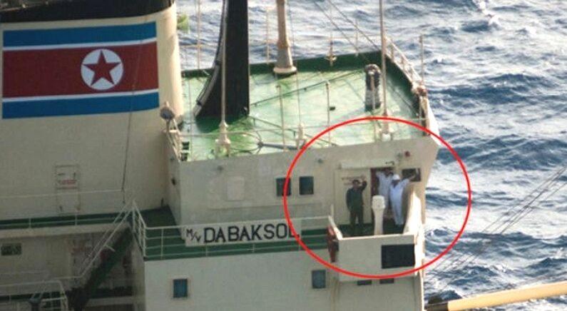 대한민국 청해부대가 북한 선박 구조한 순간 무전 교신 내용 (영상)