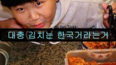 """""""김치는 한국 거!"""" 김치볶음밥 요리하다가 소신 발언하는 '10준수'"""