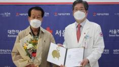 죽음 앞 찾아온 깨달음에 '1억' 기부 결심한 완치 노인