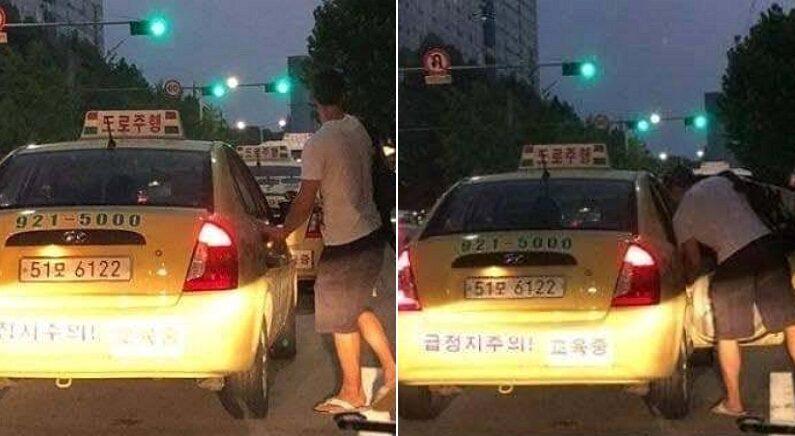 """""""경복궁 가요?"""" 한국 와서 택시 타려다가 '승차거부' 당한 외국인"""