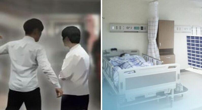 폐암 말기 아빠가 더 아플까봐 걱정돼 수개월간 학교폭력 참은 중학생