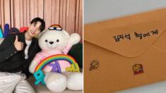 배우 김지석이 '간식박스' 마련한 사연 알게 된 초등학생이 보낸 편지