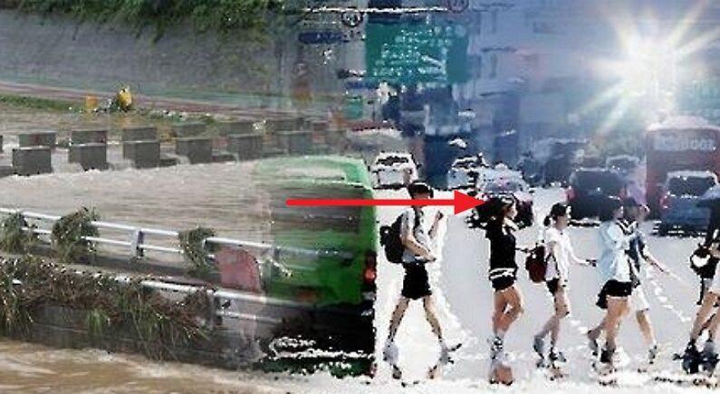 이번 주말 '역대급 폭우' 쏟아지고 나면 다음 주부터 '폭염·열대야' 몰아친다