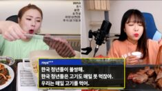 """""""소고기 먹지 못할 정도"""" 중국에서 퍼지고 있다는 한국에 관한 괴담"""