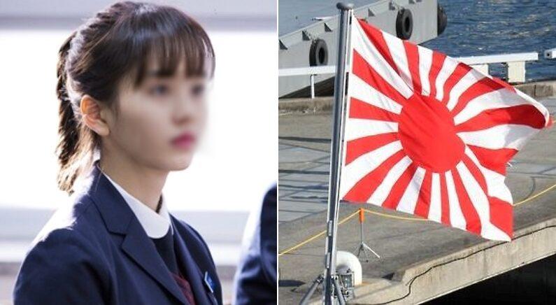 전세계 1천만 회원 보유한 해외 쇼핑몰에서 '욱일기' 판매 중단시킨 대한민국 여고생의 정체