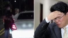 '무면허 운전·경찰 폭행 혐의'로 체포된 장제원 의원 아들 노엘