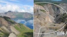 """""""중국 기업의 마구잡이식 광산 개발로 푸르던 백두산이 맨땅을 드러내고 있다"""""""