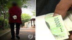 코로나 백신 맞고 숨진 70대 어머니가 아들에게 남긴 마지막 선물