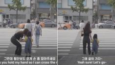 횡단보도에서 손 잡아달라는 낯선 아이의 부탁에 선뜻 손 내밀어주는 어른들 (영상)